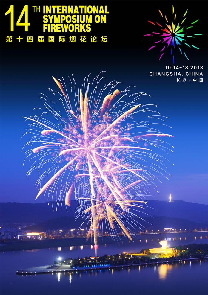 Fireworks Conference in Malta